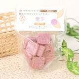 野菜のマクロビオティッククッキー 紫芋 【生産国:日本】