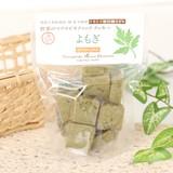 野菜のマクロビオティッククッキー よもぎ 【生産国:日本】