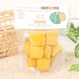 野菜のマクロビオティッククッキー  南瓜 【生産国:日本】