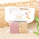 野菜のマクロビオティッククッキー アソート 紫芋 【生産国:日本】