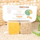野菜のマクロビオティッククッキー アソート 南瓜 【生産国:日本】