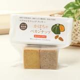 マクロビオティッククッキー かぼちゃ&ペカンナッツ 【生産国:日本】