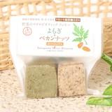 野菜のマクロビオティッククッキー アソート よもぎ 【生産国:日本】