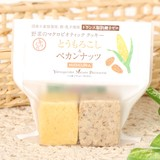 野菜のマクロビオティッククッキー アソート とうもろこし 【生産国:日本】