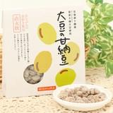【上品な甘さが大人気】大豆の甘納豆 【生産国:日本】