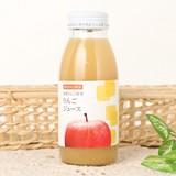 【リンゴがまるごと!】りんごジュース 200ml 【生産国:日本】