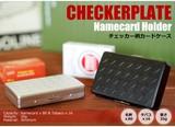 【名刺入れ】ハードボイルドなチェッカープレートネームカードホルダー