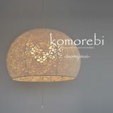 【直送可能/日本製和紙照明】和風照明3灯ペンダントライト 美濃和紙クロス SPN3-1083 komorebi 電球別売