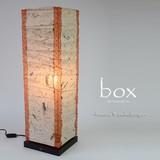 【直送可能/日本製和紙照明】和風照明 フロアランプ B-522 box