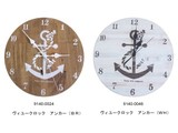 Clock Anchor 2 type
