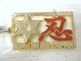 ◇日本製◇【外国人の日本土産として最適 !!】角メタル「忍」 キーホルダー (ゴールド・ブラック)