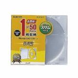 Blu-ray/DVD/CDケース(スリム/PS/1枚収納)