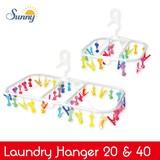 【一部即納可能】SUNNY(サニー) RAINBOW ランドリーハンガー 20ピンチ/40ピンチ【ライフ】【新生活】