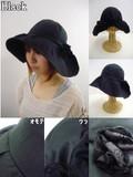 【買い得!】【襟足美人】コサージュ付つば広クロシェ帽子<2color・日本製・UV対策・手洗い可>
