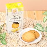 【大阪倉庫】バタークッキー レモン&アーモンド