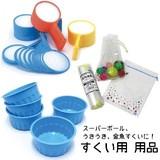 【イベント・お祭り】『スーパーボール すくい用 用品』<ラッキースクープ/カップ/袋> 金魚すくい