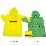 【雨の日を楽しむ】カエルレインコート<ベビー・キッズ><レイングッズ>入園入学