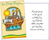 Stockwell Greetings グリーティングカード 出産祝い用 <ゾウ・キリン・シマウマ×船>