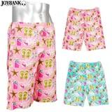 《春夏セール》【水着】メンズ☆マリンビーチパターンサーフパンツ【海パン/ペア/ヒトデ】