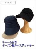 【値下げ!】【a.v.v】チャーム付ターバン風キャスジョッキー<3color・UV対策>