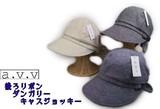 【値下げ!】【a.v.v】後ろリボンダンガリーキャスジョッキー<3color・UV対策・手洗い可>