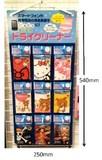 【大特価】【数量限定】【キャラクター】モバピカ ドライクリーナーセット(DP付)