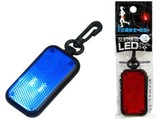 Street At Night Traffic Safety Crime Prevention Flash Light