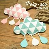 【 Poky-zoo 】雲と雨  クッション ブローチ。2色展開!北欧テイスト***
