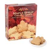 【メープルシロップを10%配合!】メープル・クッキー