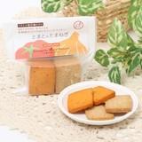 【トランス脂肪酸0】季節限定のマクロビオティッククッキー とまと&たまねぎ(50g)