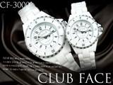 人気◇腕時計 レディース or メンズ 男女 ペア セラミックバンド ウォッチ 数字◇CF-3000