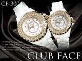 ケースあり&なしOK◇腕時計 レディース メンズ ペア ジルコニア セラミックバンド◇CF-3001