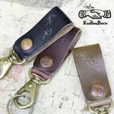 Standard Key Ring