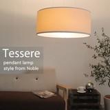 テセレ 2灯ペンダントランプ