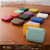 Cow Leather Leather Square Shape Coin Purse