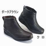 【継続冬物ブーツ】裏地ボアのショートブーツ<エアーソール>
