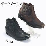 【継続冬物ブーツ】フラワーモチーフ コンビショートブーツ<エアーソール>