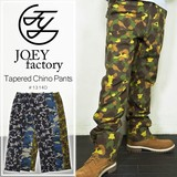 【JOEY FACTORY】テーパードチノパンツ -カモフラージュタイプ-