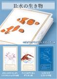 【カードラボ♪】水の世界を表現したカード