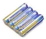 【ボタン電池・乾電池】パナソニック EVOLTA(エボルタ)アルカリ乾電池 単4形 4本セット