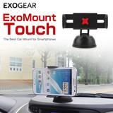 ExoMount Touch
