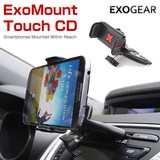 ExoMount Touch CD