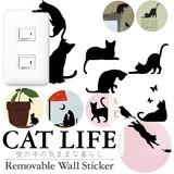 【ウォールステッカー/インテリア】Wall Story CAT LIFE/おしゃれ/ネコ/ステッカー/壁紙