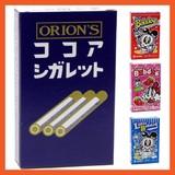 【お菓子】『シガレット』<ココア/コーラ/イチゴ/サワー> 砂糖菓子