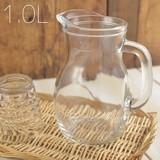 ボルミオリロッコ ピッチャービストロ L(1.0)【ガラス】[イタリア製/洋食器]