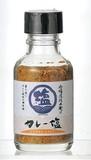 【生産地:日本】【和食】今塩屋佐兵衛の塩 カレー塩  【和風食卓調味料・塩】