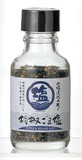 【生産地:日本】【和食】今塩屋佐兵衛の塩 胡椒ごま塩 【和風食卓調味料・塩】