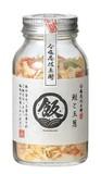 【生産地:日本】【和食】今塩屋の飯・鮭と玉葱