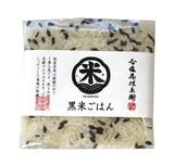【生産地:日本】【和食】今塩屋・黒米ごはん(国内産)