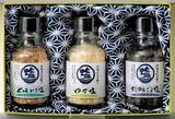 【生産地:日本】【和食】★今塩屋の塩3種組(貼箱入)
